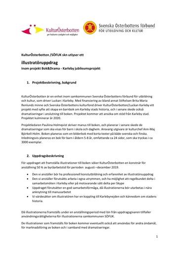 Illustratöruppdrag inom projekt Bok&Drama - Karleby jubileumsprojekt